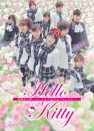 演劇女子部「ミュージカル 恋するハローキティー」 (+CD)