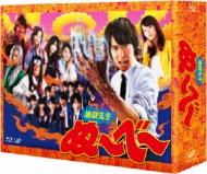 「地獄先生ぬ〜べ〜」Blu-ray BOX