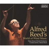 A.reed Conducts A.reed: A.reed / 東京佼成wind O