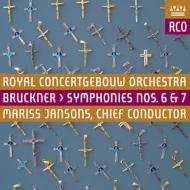 交響曲第7番、第6番 ヤンソンス&コンセルトへボウ管弦楽団(2012)(2SACD)