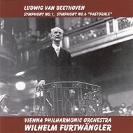 交響曲第6番『田園』、第1番 フルトヴェングラー&ウィーン・フィル(1952)(平林直哉復刻)