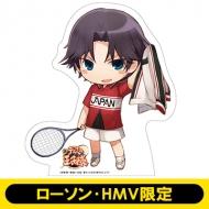 スタンドPOP 跡部景吾 ちびキャラVer. 新テニスの王子様【ローソン・HMV限定】