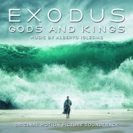 Exodus: Gods And Kings (2LP)(180グラム重量盤)