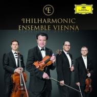 モーツァルト:ピアノ四重奏曲第1番、フックス:ピアノ四重奏曲、R.シュトラウス:恋の歌 フィルハーモニック・アンサンブル・ウィーン
