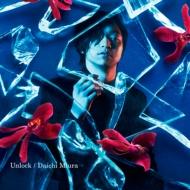 Unlock (+DVD)【Music Video盤】