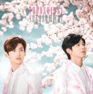 サクラミチ【初回生産限定盤】 (CD+DVD)