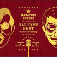 ALL TIME BEST 〜Martini Dictionary〜【初回生産限定盤】