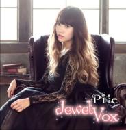Jewel Vox 【通常盤】