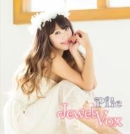 Jewel Vox (CD+Blu-ray+スペシャルブックレット)【初回限定盤A】