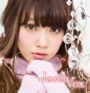 Jewel Vox (CD+DVD+スペシャルブックレット)【初回限定盤B】