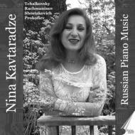 Kavtaradze: Russian Piano Music-tchaikovsky, Rachmaninov, Shostakovich, Prokofiev