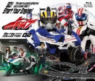 仮面ライダードライブ Blu-ray COLLECTION 2(セット数予定)