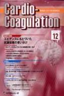 Cardio-coagulation Vol.1 No.4 Vol.1no.4