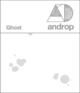 Ghost [CD+GOODS(オリジナル・マルチストラップ)]【初回限定盤 *ドロップ・プリント仕様】