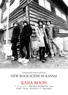 GOOD ROCKS! SPECIAL EDITION NEW ROCK SCENE IN KANSAI