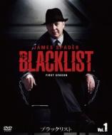 ブラックリスト シーズン1 BOX Vol.1