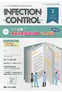Infection Control 24-2