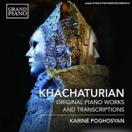 ピアノ・ソナタ、トッカータ、詩曲、ワルツ・カプリースと舞曲、『仮面舞踏会』より、他 ポゴシアン