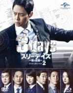 スリーデイズ〜愛と正義〜DVD&Blu-ray SET2【特典映像ディスク&劇場版DVD付き