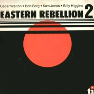 Eastern Rebellion 2