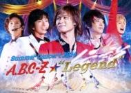 """Summer Concert 2014 A.B.C-Z★""""Legend"""" (DVD)【初回限定盤】"""