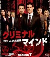 クリミナル・マインド/FBI vs.異常犯罪 シーズン7 コンパクト BOX