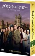 ダウントン・アビー シーズン2 DVD-BOX