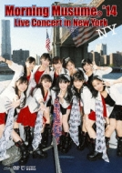 Morning Musume.`14 Live Concert In New York