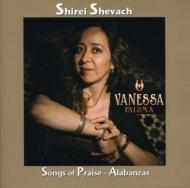 Vanessa Paloma/Shirei Shevach: Songs Of Praise Alabanzas