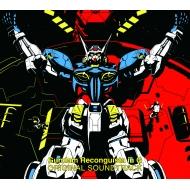 TVアニメ『ガンダム Gのレコンギスタ』オリジナルサウンドトラック