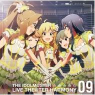 『アイドルマスター ミリオンライブ!』 THE IDOLM@STER LIVE THE@TER HARMONY 09