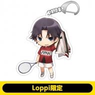跡部景吾 アクリルキーホルダー 【Loppi限定】 新テニスの王子様