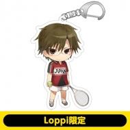 手塚国光 アクリルキーホルダー 【Loppi限定】 新テニスの王子様