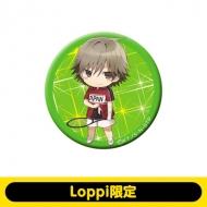 白石蔵ノ介 缶バッジ 【Loppi限定】 新テニスの王子様