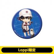 越前リョーマ 缶バッジ 【Loppi限定】 新テニスの王子様