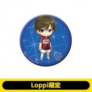手塚国光 缶バッジ 【Loppi限定】 新テニスの王子様