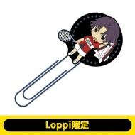 跡部景吾 ビッグラバークリップ 【Loppi限定】 新テニスの王子様
