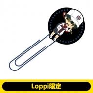 越前リョーマ ビッグラバークリップ 【Loppi限定】 新テニスの王子様