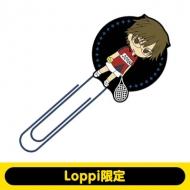 手塚国光 ビッグラバークリップ 【Loppi限定】 新テニスの王子様