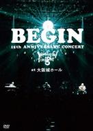15th ANNIVERSARY CONCERT-Wonderful Tonight-at 大阪城ホール 25周年記念盤