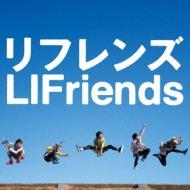 リフレンズ (2CD)【初回限定盤】