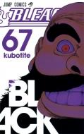 Bleach-ブリーチ-67 ジャンプコミックス