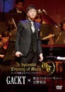 GACKT ×東京フィルハーモニー交響楽団第二回「華麗なるクラシックの夕べ」