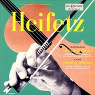 コルンゴルト:ヴァイオリン協奏曲、ラロ:スペイン交響曲 ハイフェッツ、ウォーレンスタイン&ロス・フィル、スタインバーグ&RCAビクター響