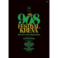 908FESTIVAL 2014.9.07&9.08 at 日本武道館 (DVD)