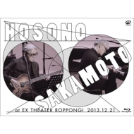 細野晴臣×坂本龍一 at EX THEATER ROPPONGI 2013.12.21 (Blu-ray)