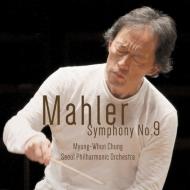 交響曲第9番 チョン・ミョンフン&ソウル・フィル