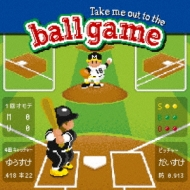 Take me out to the ball game〜あの・・一緒に観に行きたいっス。お願いします!〜(+DVD)【初回生産限定盤A】