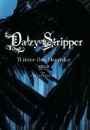 """Winter Box Disorder""追加公演 2014.12.15 in TSUTAYA O-EAST"