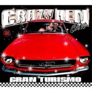 Gran Turismo (2枚組アナログレコード)